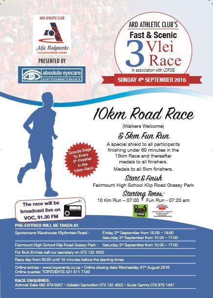 ARD Race Flyer 2016 jpg
