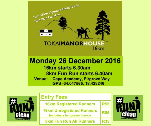 tokai-manor-house-run-2016