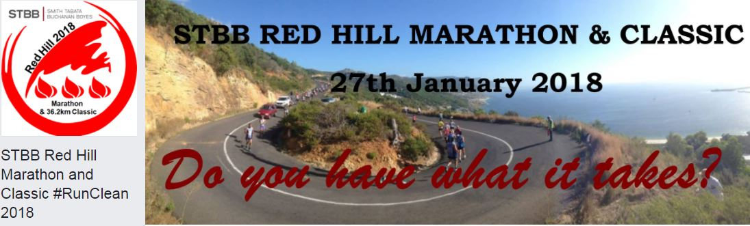 Red Hill 2018